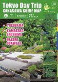 旅うらら 神奈川ガイドMAP Vol.3