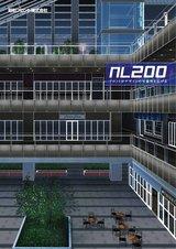 NL200