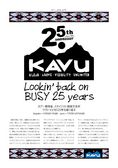 KAVU NEWS PAPER 2018 vol.01