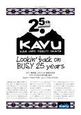KAVU NEWS PAPER 2018 vol.01
