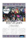 KAVU NEWS PAPER 2018 vol.02