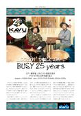 KAVU NEWS PAPER 2018 vol.03