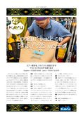 KAVU tabloidvol 04