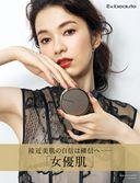 Madrex Brand Book【40029】