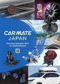 CARMATE JAPAN Car Accessory Catalog 2018