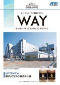 A&D 情報マガジン 『WAY』 VOL.1 雪印メグミルク株式会社様にインタビュー