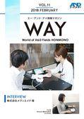 A&D情報マガジン『WAY』VOL.11 株式会社メディエイド様にインタビュー