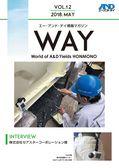 A&D情報マガジン『WAY』VOL.12 株式会社セアスターコーポレーション様にインタビュー