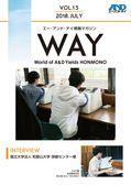 A&D情報マガジン『WAY』VOL.13 国立大学法人和歌山大学 保健センター様にインタビュー