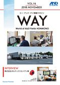 A&D情報マガジン『WAY』VOL.16 株式会社ボルテックスセイグン様にインタビュー
