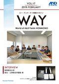 A&D情報マガジン『WAY』VOL.17 関西医科大学 衛生・公衆衛生学講座様にインタビュー