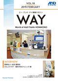 VOL.18 医療法人 社団 嘉徳会 かんリウマチ・整形外科クリニック 様にインタビュー