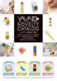YAMATO Novelty Catalog