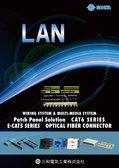 SANWA LANシリーズ