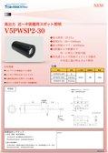 V5PWSP2-30